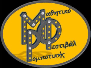 mfr-2014